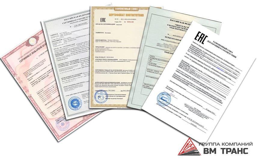 Сертификация грузов в Липецке